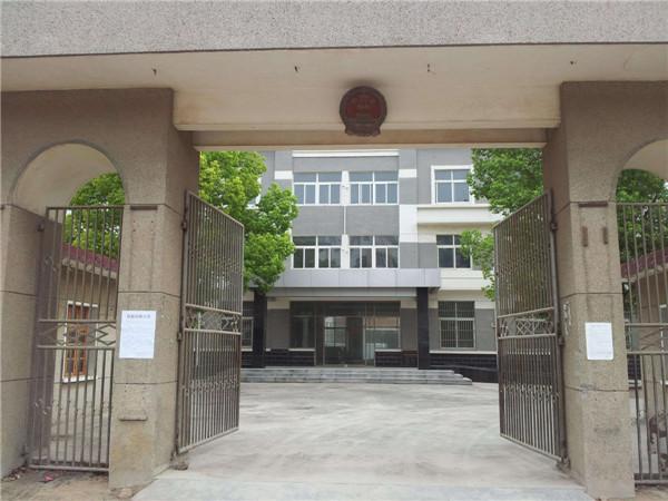 2012-08-20定远县拍卖公告(房产...